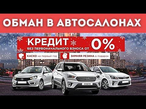 Где покупать автомобиль в Москве - Проверенные места