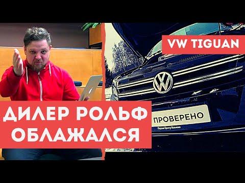 Где покупать автомобиль в Москве - Частники, салоны, рынок?