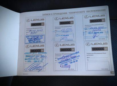 Подбор lexus RX350 в Москве