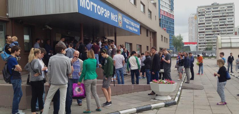 Адреса ГИБДД. Где поставить авто на учет в Москве?