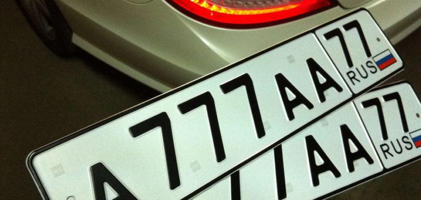 При покупке нового автомобиля налог