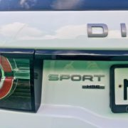 discovery sport 2017 white hse